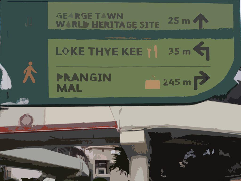 Streetsign in Georgetown, Malaysia