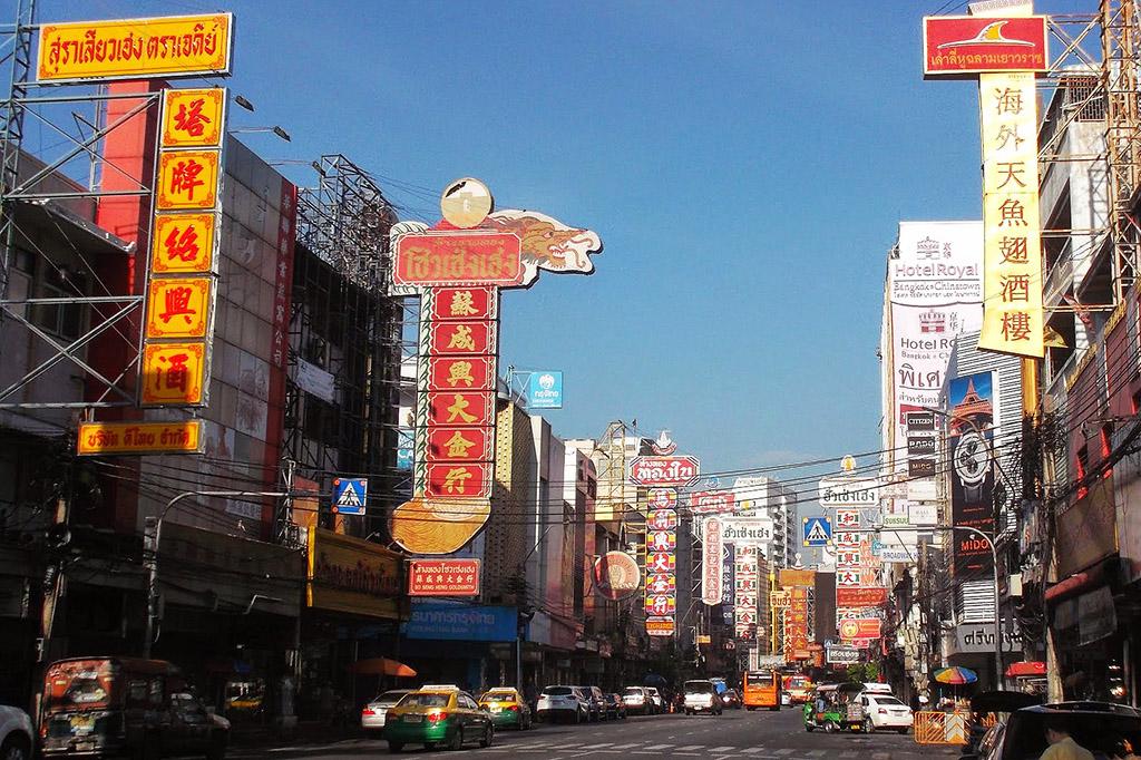 Bangkok's Chinese Quarter