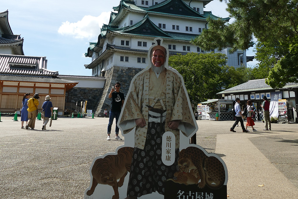 Renata Green at the Nagoya Castle on a guide to Nagoya, an ordinary Japanese city