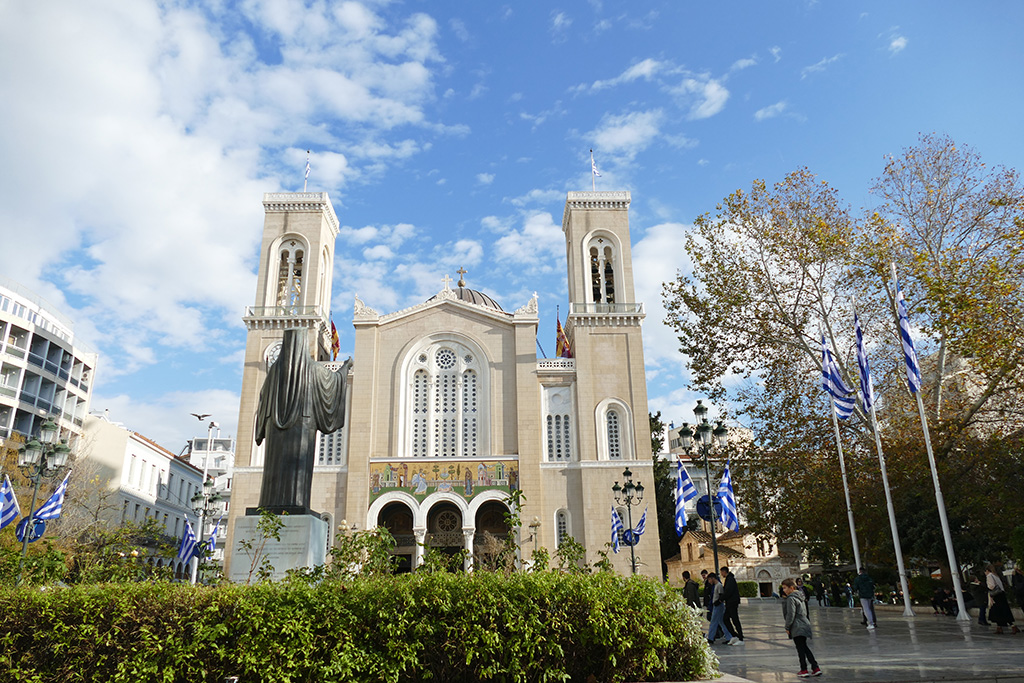 Metropolitan Cathedral of Athens
