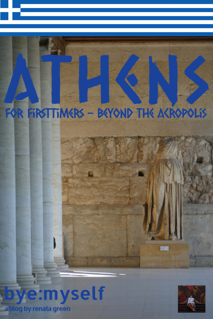 Pinnable PIcture for the Post on Athens for Firsttimers - Beyond the Acropolis. Exhibition Hall of the Stoa of Attalos