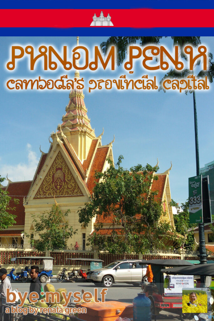 Pinnable Picture for the Post on Phnom Penh