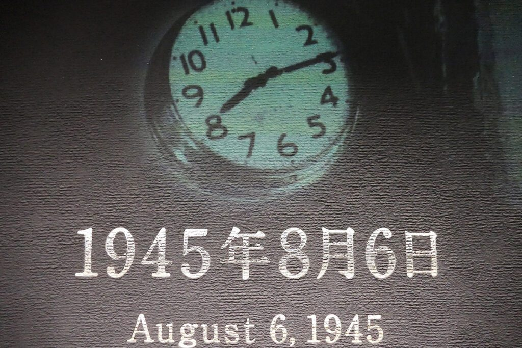Clock showing the time the atomic bomb was dropped on Hiroshima