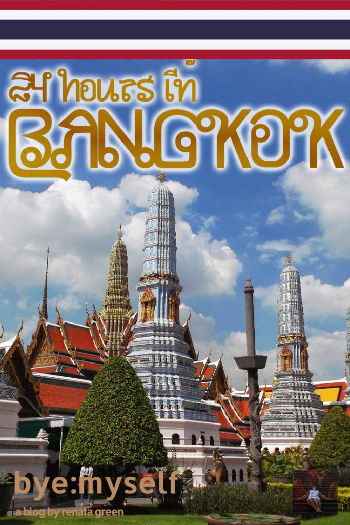 Pinnable Picture for the post on 24 hours in Bangkok