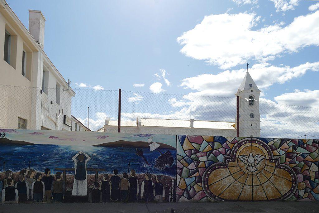Iglesia Exaltacion de la Santa Cruz at Puerto Santa Cruz
