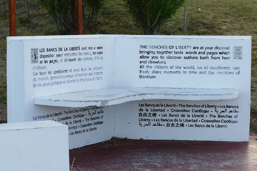 Bench dedicated to Antoine de Saint Exupery,