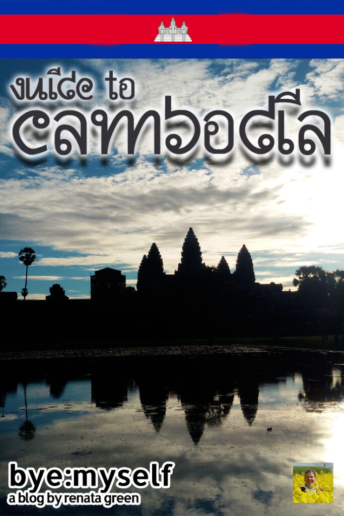 Pinnable Picture for the Post on a Guide to Cambodia