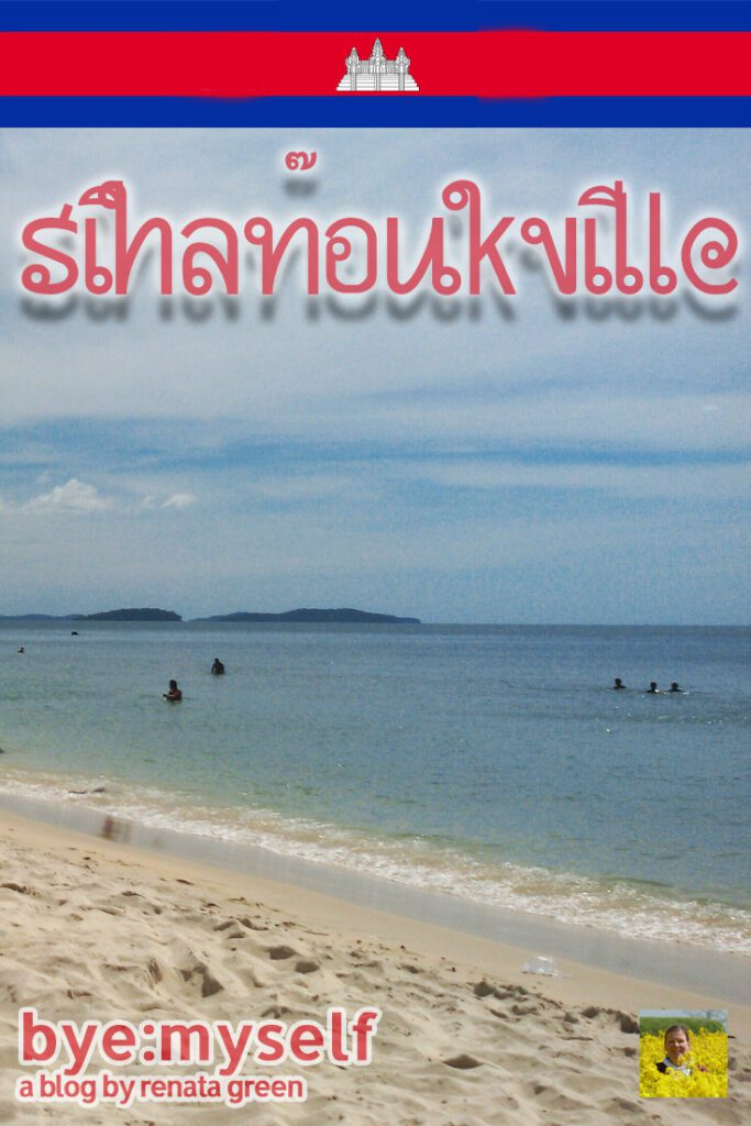 Pinnable Picture for the Post on SIHANOUKVILLE - Cambodia's most popular beach town
