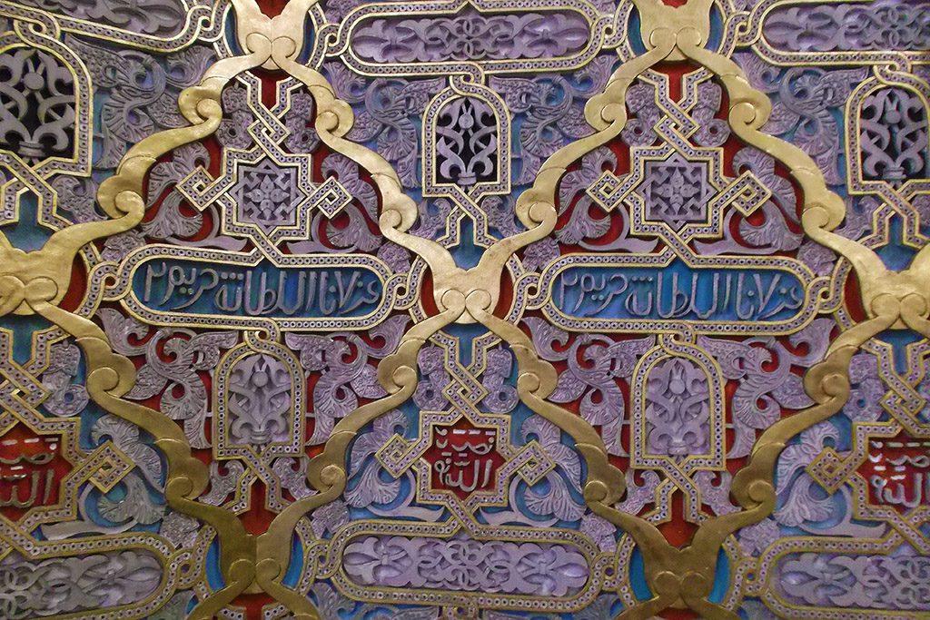 Detail at the Salão Árabe, the Moorish Hall, in Porto.