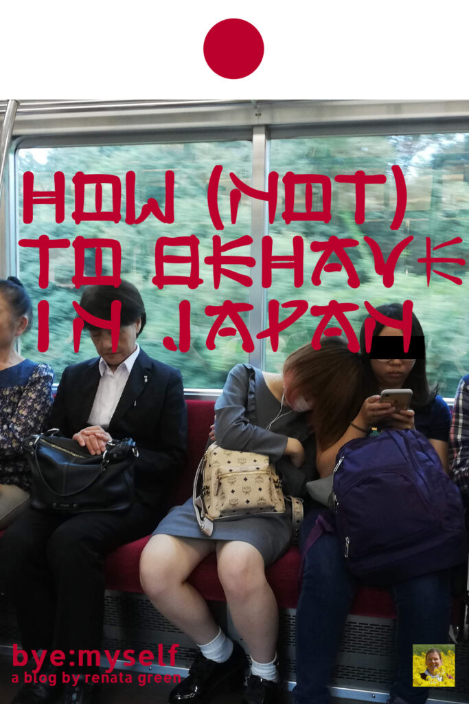 Pinnable Picture for the Post on How (not) to behave in JAPAN