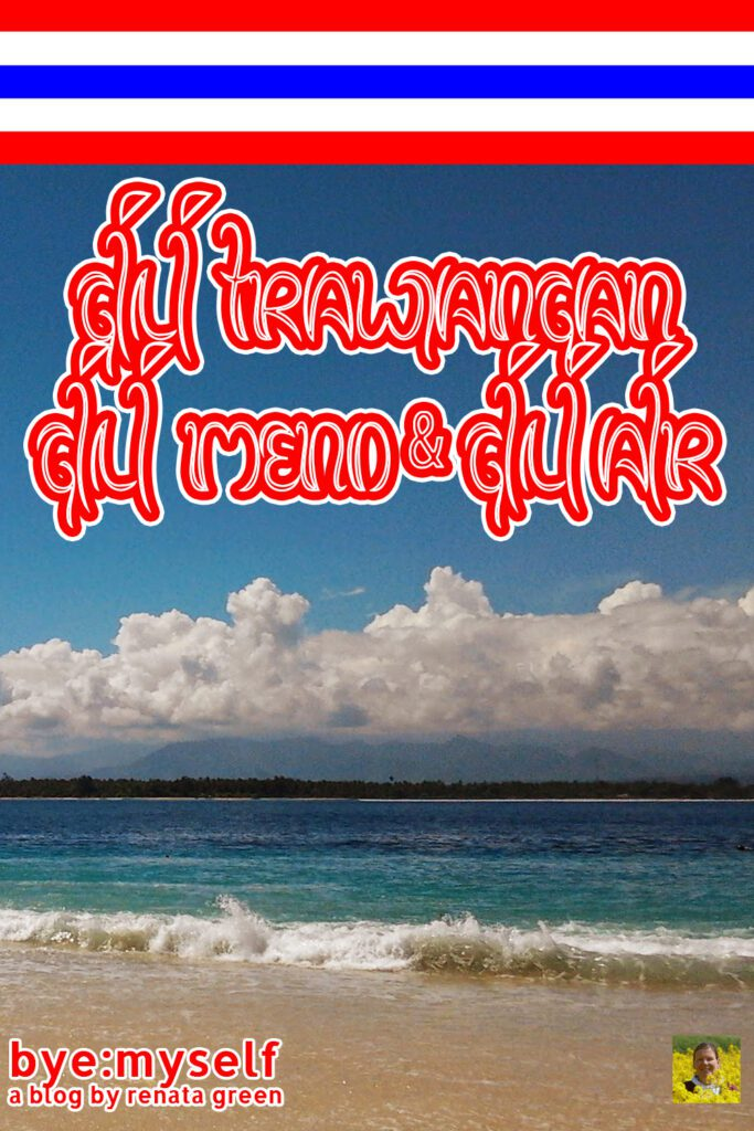 Pinnable Picture on the Post on TRAWANGAN, MENO, or AIR - which island is for you?