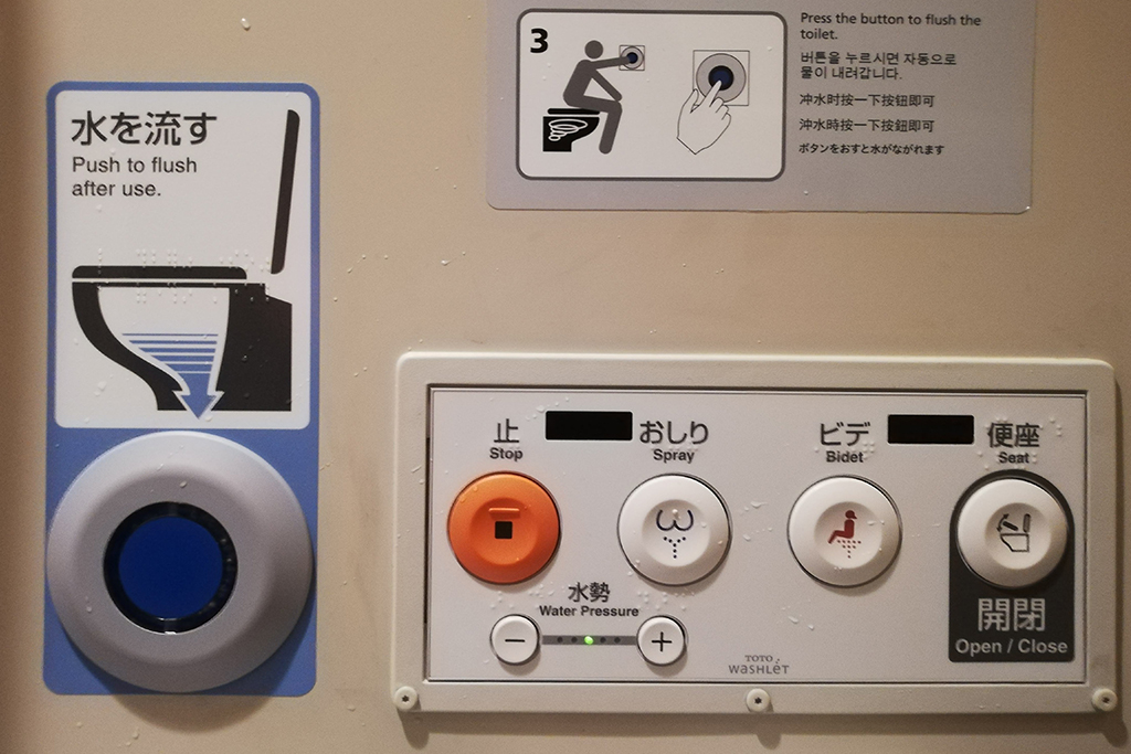 Toilet flush buttons in a train in Japan
