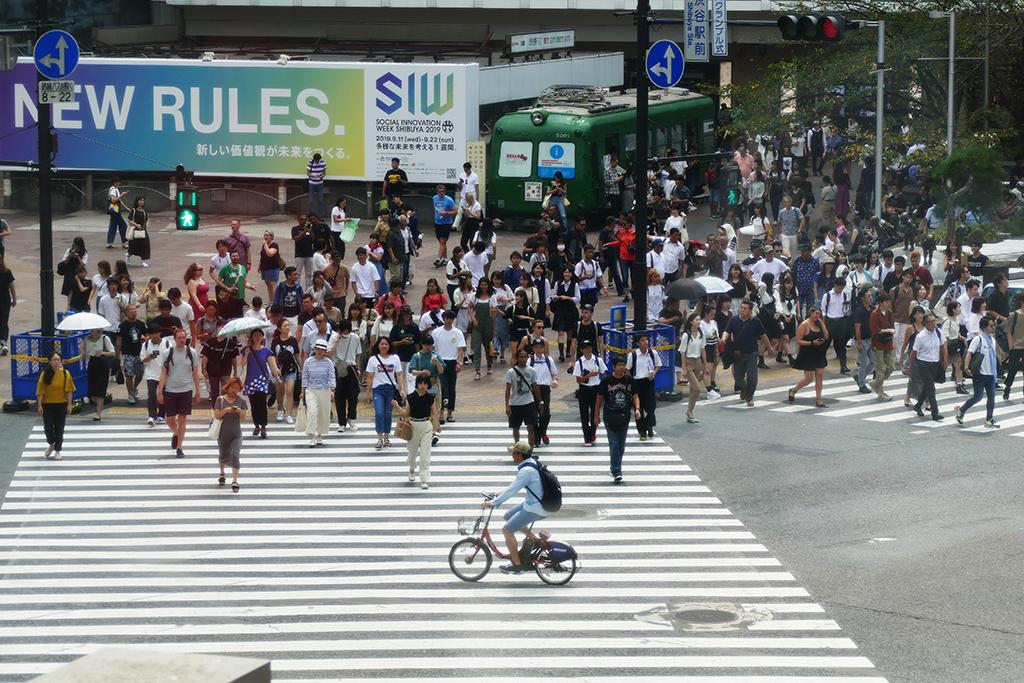 Shibuya Crossing at Akihabara at Tokyo in Japan