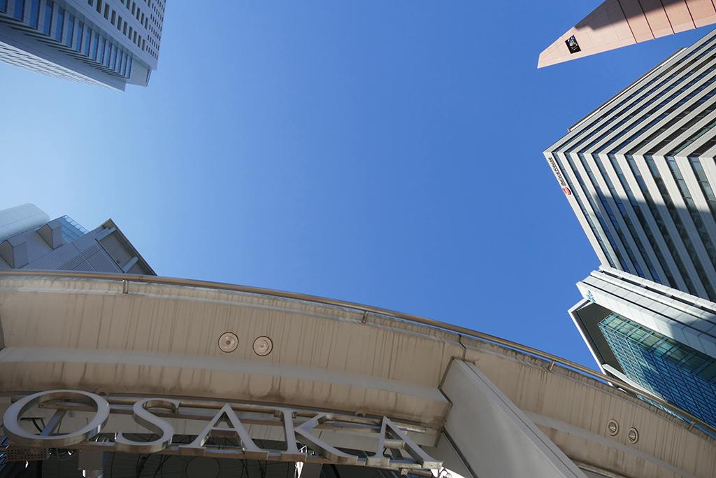 Buildings in Osaka, the modern metropolis before a day trip to Himeji