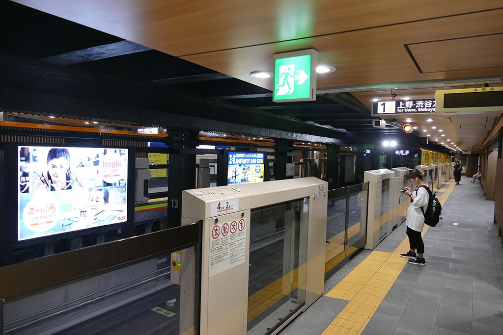 Waiting at a subway station in Tokyo Japan