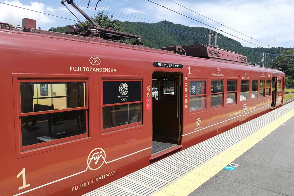 Train station in Kawaguchiko