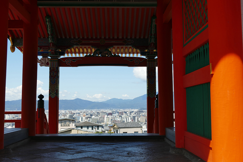 View from Kiyomizudera in Kyoto, Japan's Treasure Box for a minimum of 4 days