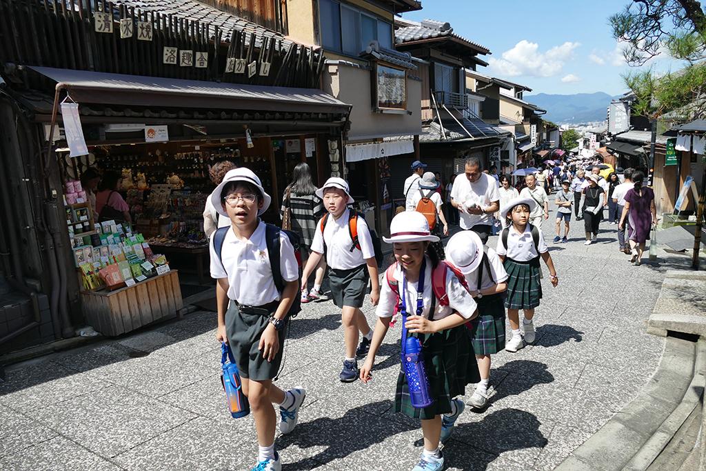 Sanneizaka in Kyoto