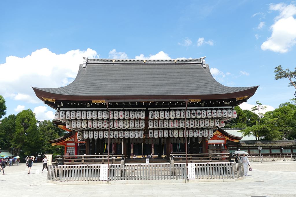 Yasaka Shrine in Kyoto Japan