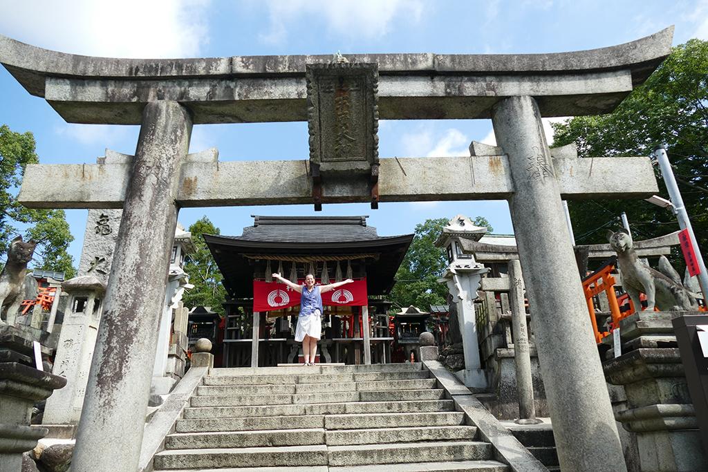 On top of the Fushimi Inari-Taisha between Kyoto and Nara