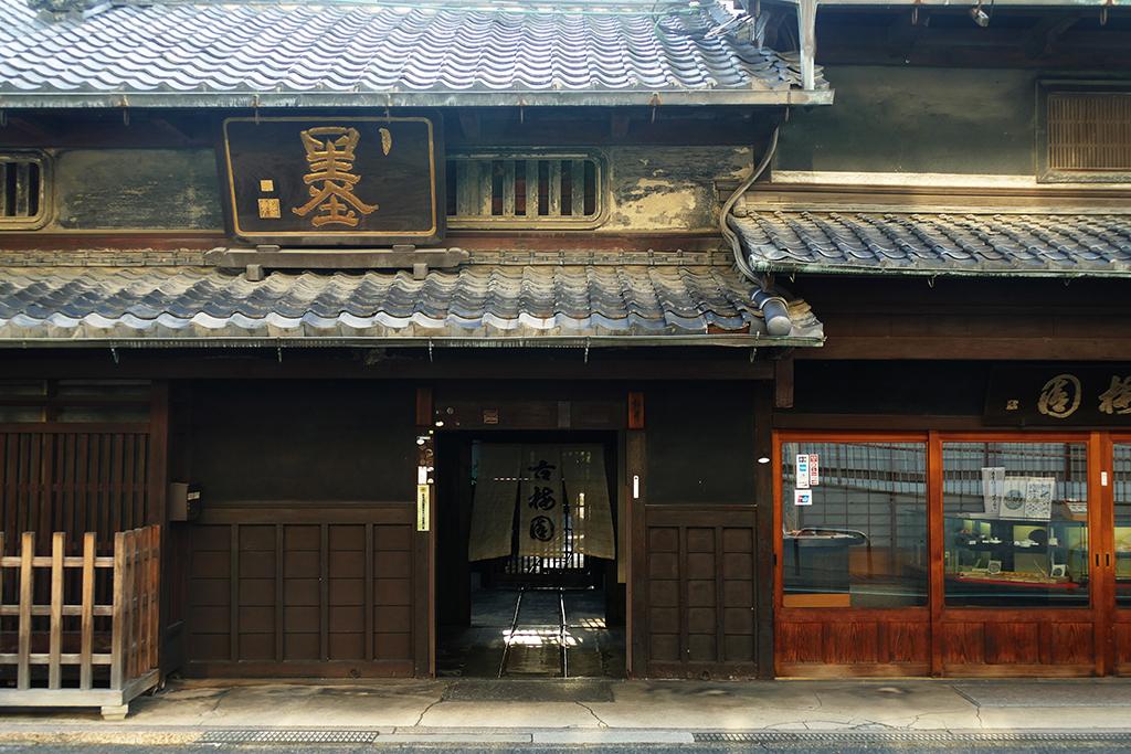 Building in Nara