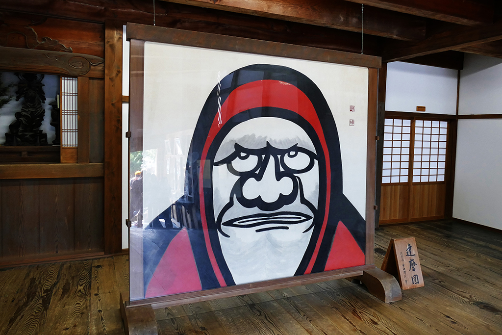 Daruma painting in Arashiyama  to be visited on 4 Days Kyoto Treasure Box of Japan