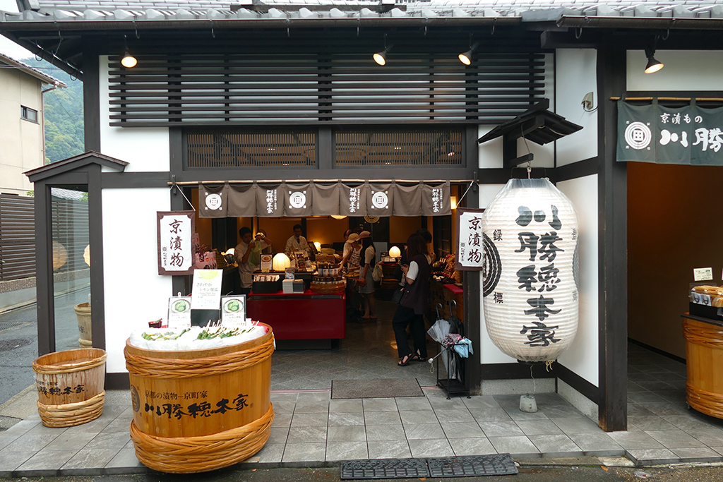 Shop in Arashiyama,  to be visited on 4 Days Kyoto Treasure Box of Japan