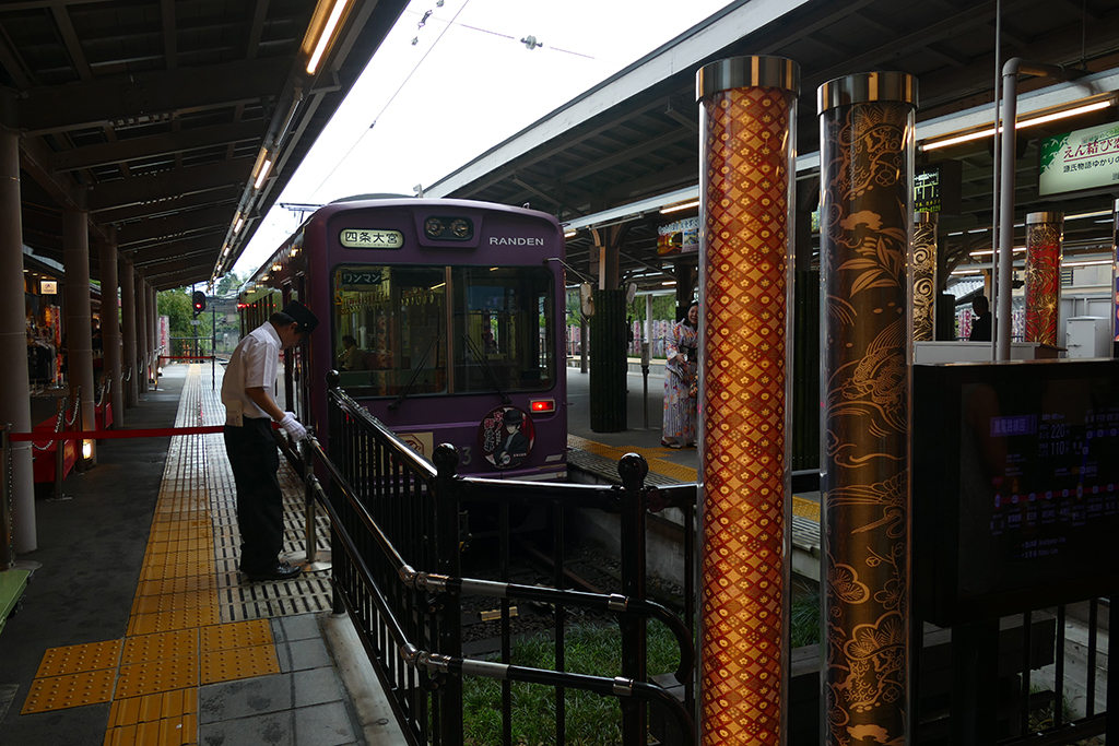The Randen tram at Arashiyama station - and the Kimono Forest