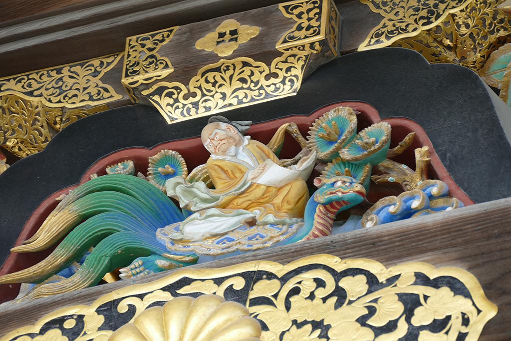 Karamon Gate at Nijo Castle in 4 Days Kyoto Treasure Box of Japan