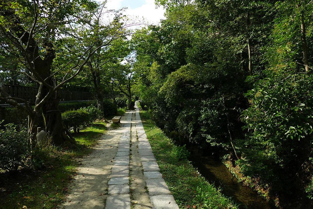 Tetsugaku no michi - Philosopher's Path at Kyoto in Japan