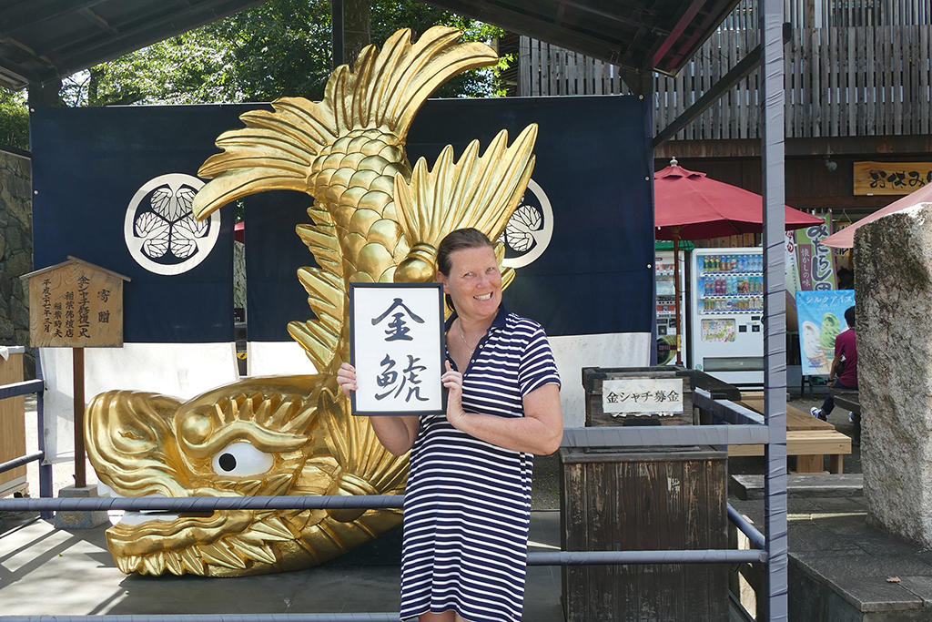 Renata Green's guide to the Castle of Nagoya, an ordinary city in Japan