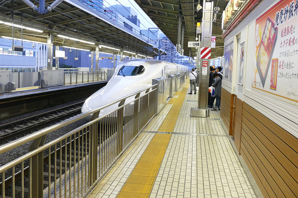 Shinkansen at Nagoya, an ordinary city in Japan