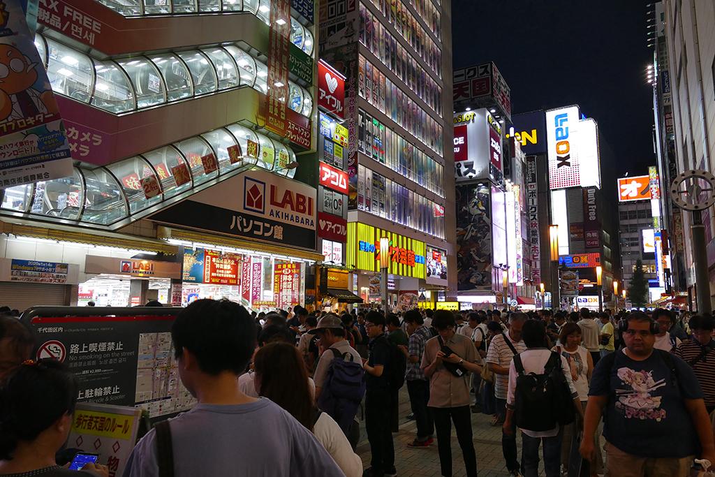 Street in Akihabara, a neighborhood in Tokyo