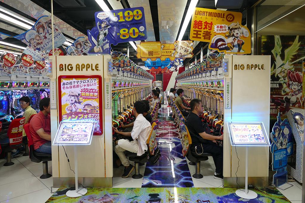 Arcade in Akihabara, a neighborhood in Tokyo
