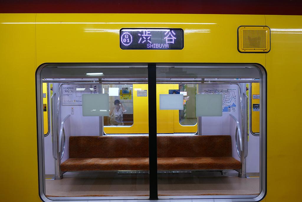 Tokyo subway.