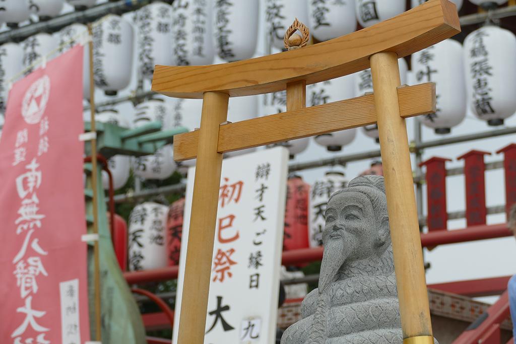 Details of the Shinobazunoike Bentendo Temple located on a small isle amidst the Shinobazu Pond.