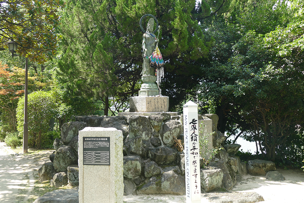 Peace Kannon in Hiroshima