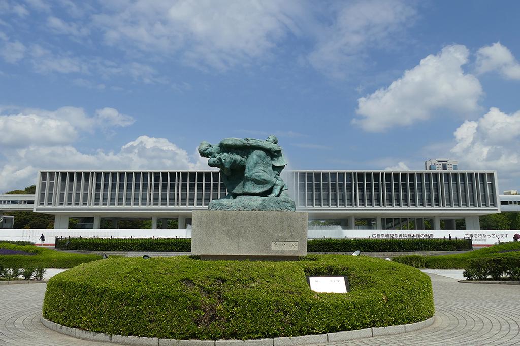 Arashi no Naka no Boshi Statue in front of the Hiroshima Peace Memorial Museum.