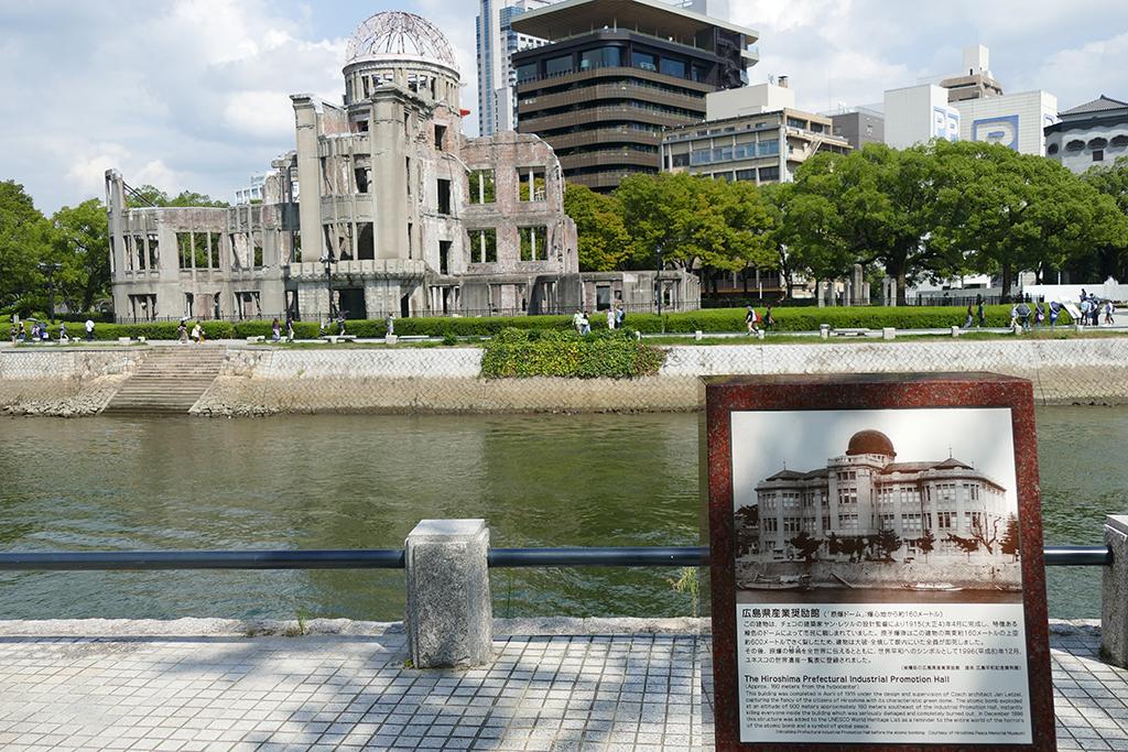 Atomic Dome in Hiroshima