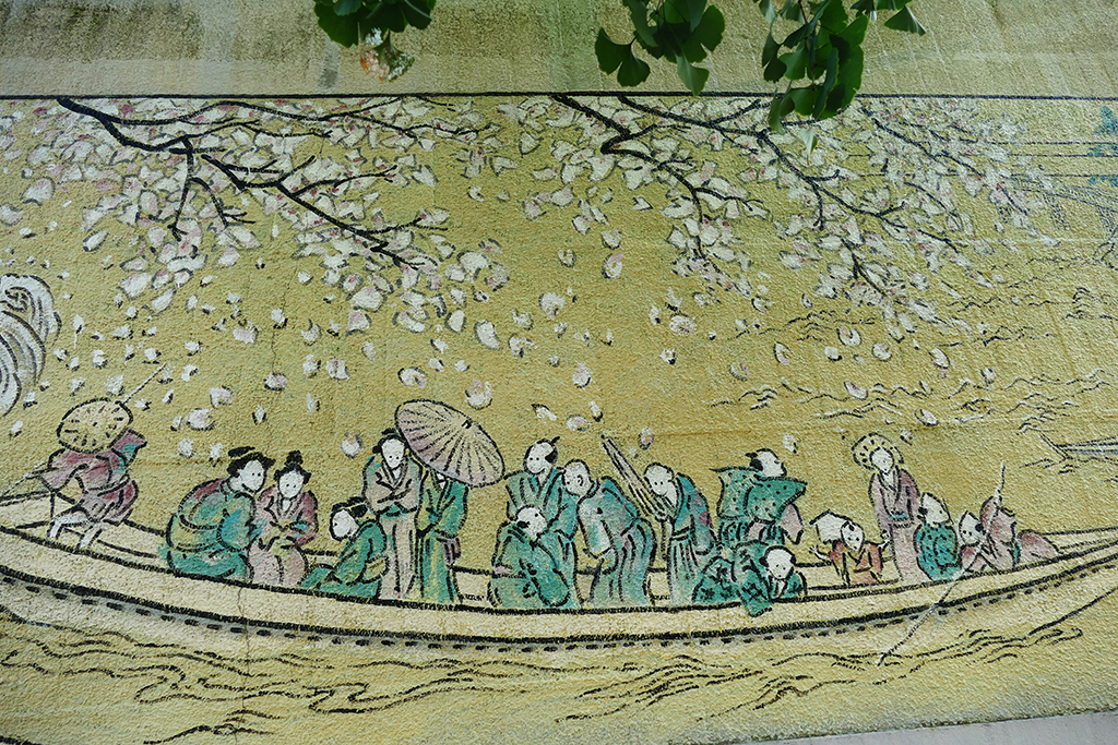 Mural on a Prison Wall in Hiroshima