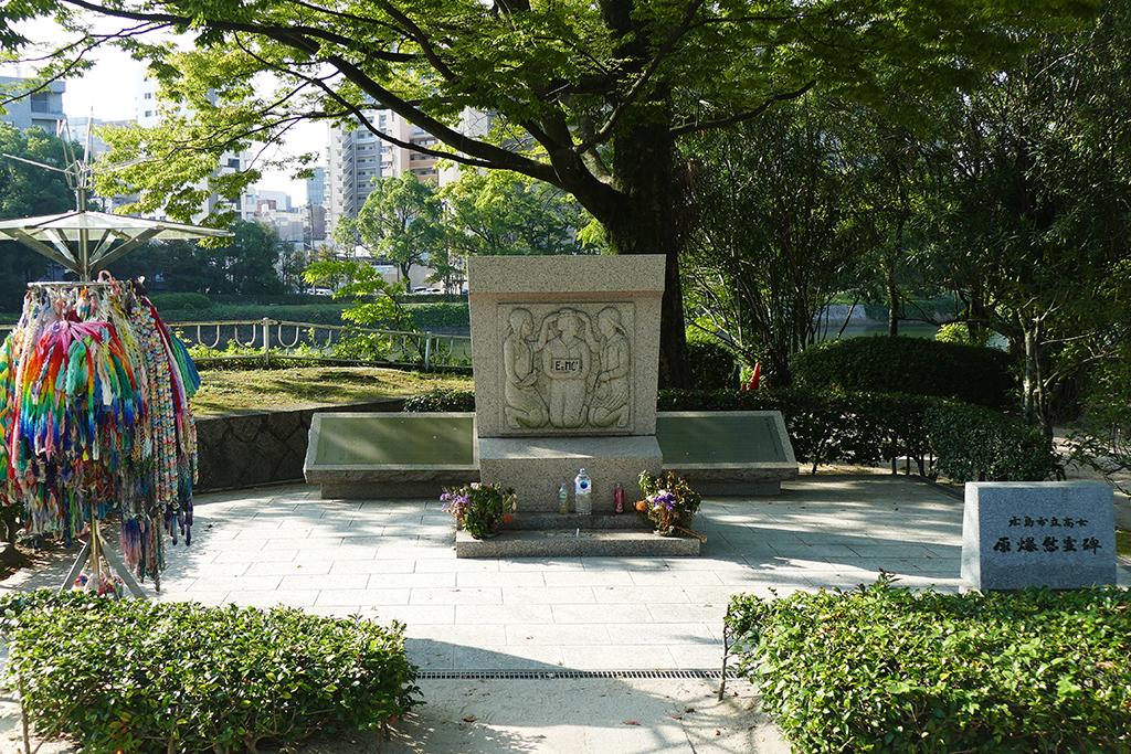 Monument of the Hiroshima Municipal Girls' High School in Hiroshima