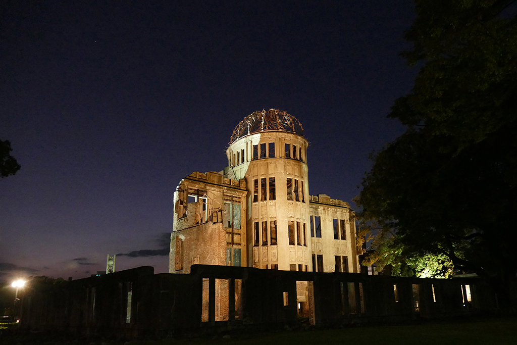 The illuminated atomic dome at night in Hiroshima