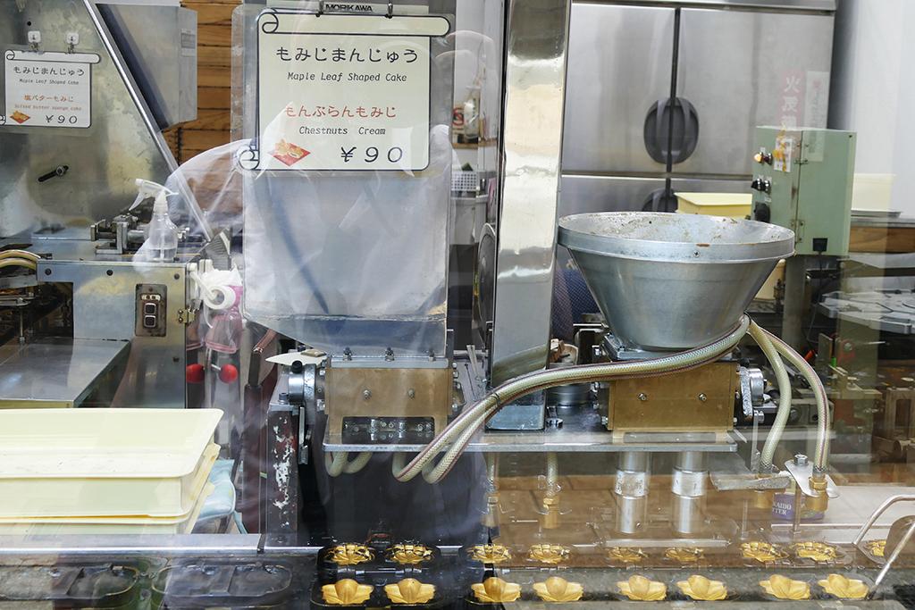 Mimoji manufacture in Miyajima