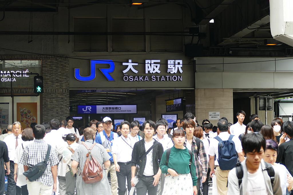 Umedo Station in Osaka, Japan's metropolis, on a trip to Himeji