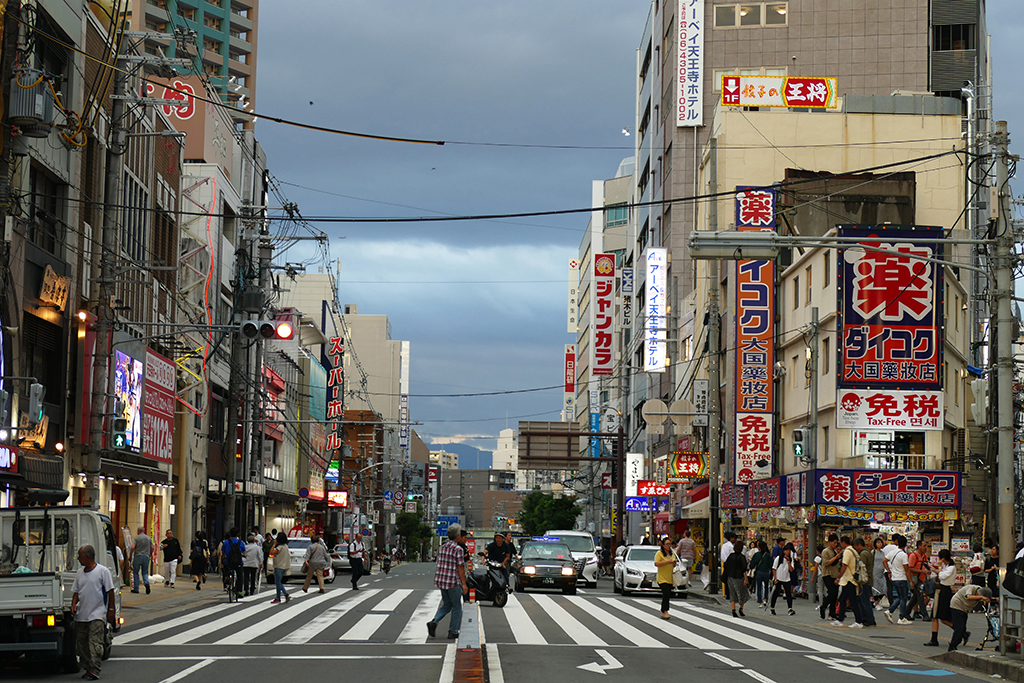 The busy Tennoji district of Osaka in the afternoon.