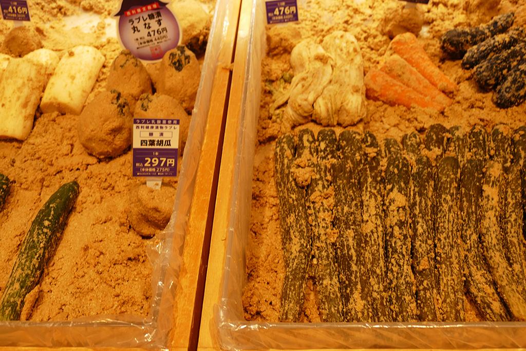 Exotically pickled veggies at the Tennoji station in Osaka, Japan's food metropolis.