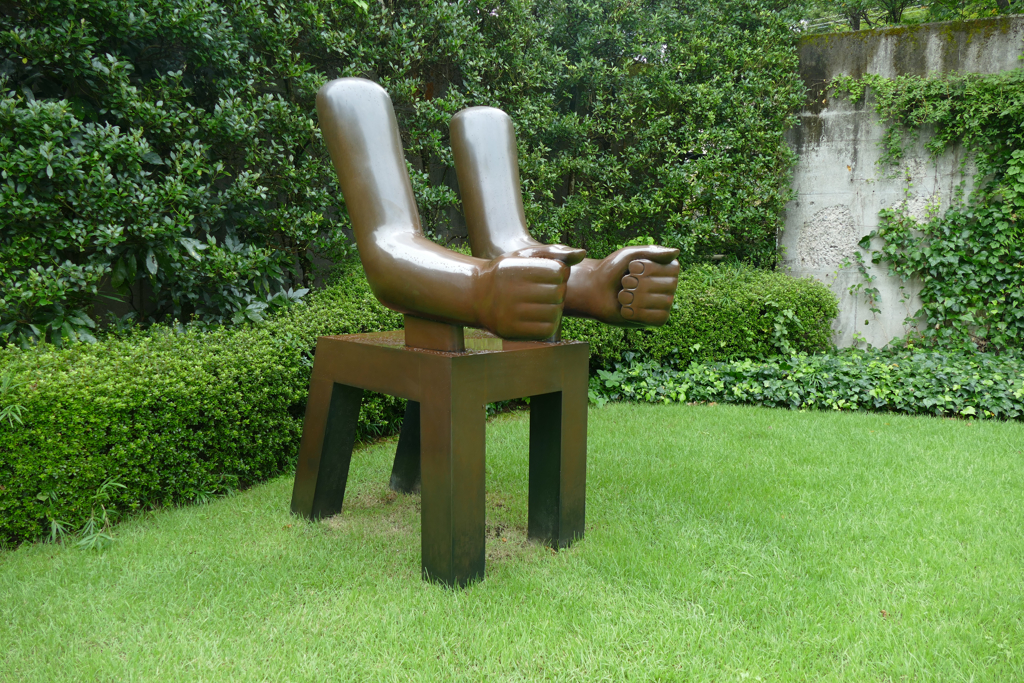 Both Arms by Kenneth Armitage at the Hakone Open Air Museum