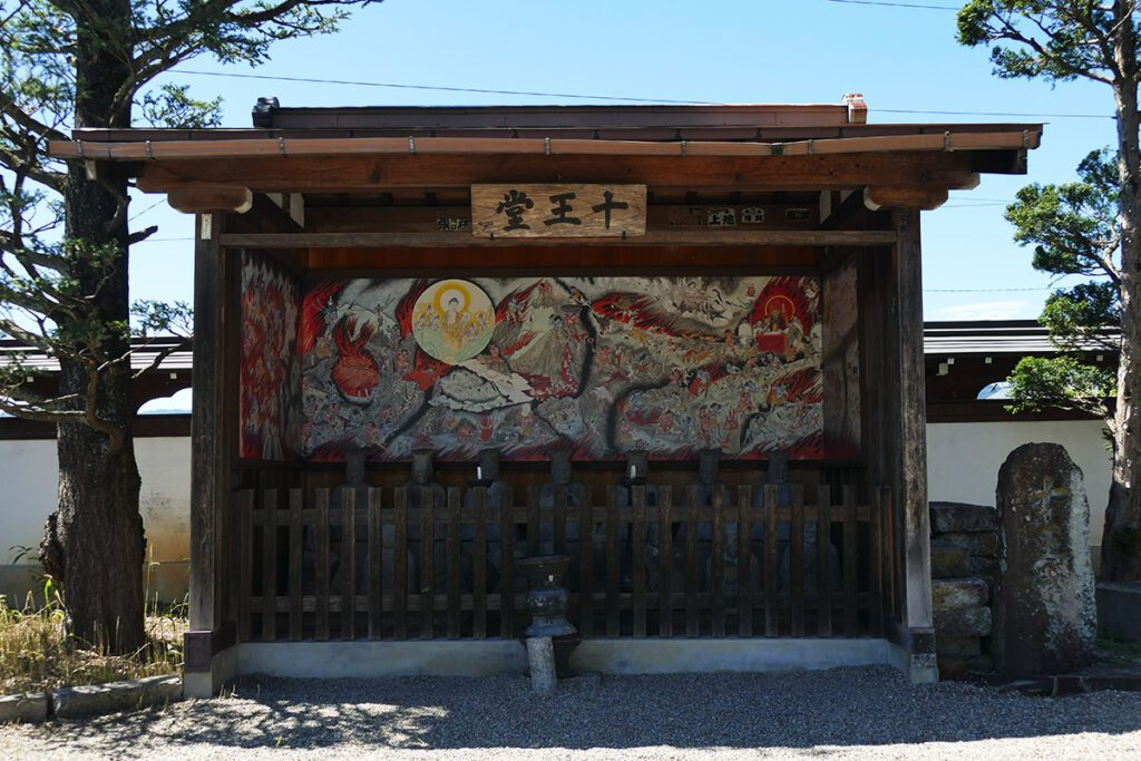 Paintings at the Dounin Temple in TAKAYAMA on a travel back in time and a side trip to SHIRAKAWAGO