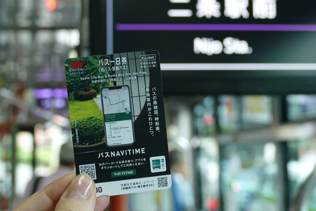 A day pass for Kyoto, Japan's Treasure Box