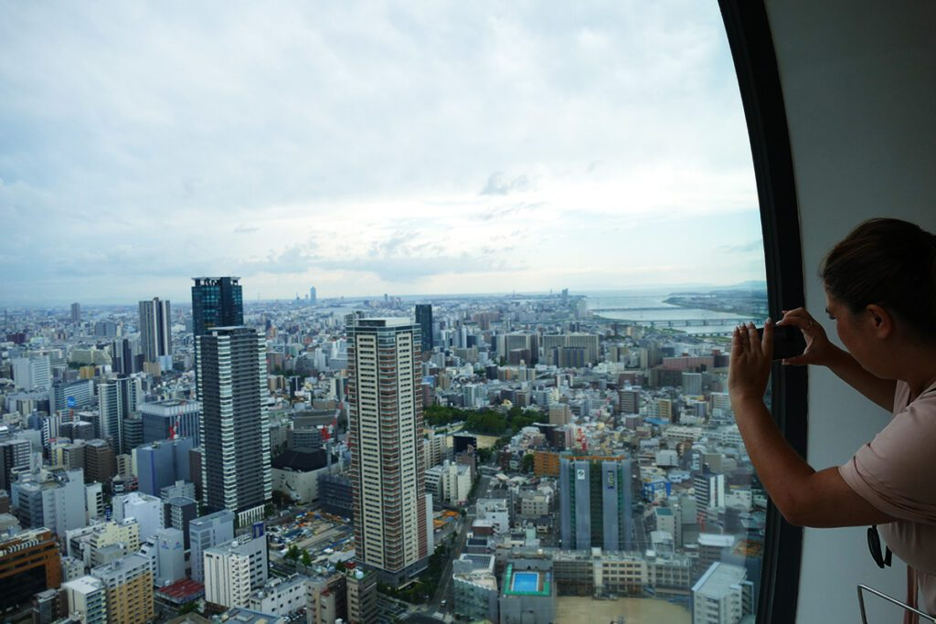 View of Osaka from the Umeda Building